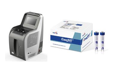 全自动新冠病毒核酸快速检测系统